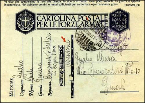 pages timbres allemagne 3ème reich
