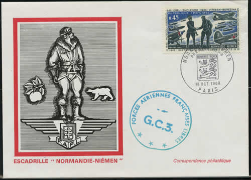 FDC Normandie Niemen Paris 1982