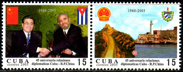 Relations Diplomatiques Chine Populaire Cuba