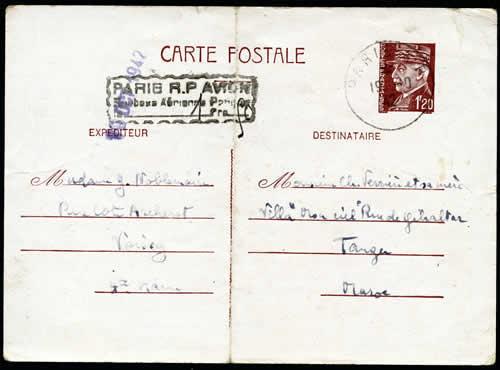 entier Pétain de Z.O. vers le Maroc surtaxe aérienne perçue