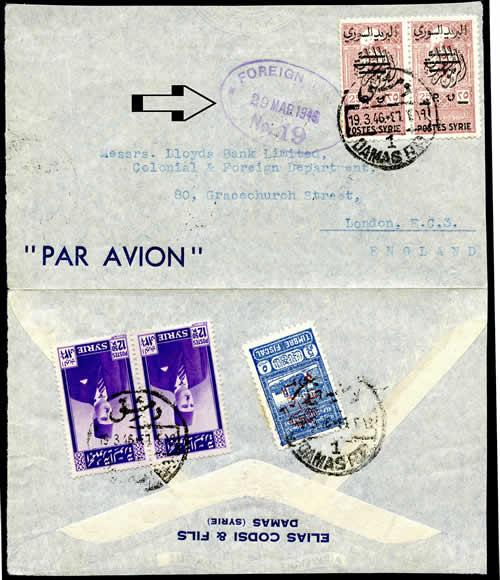album timbre à imprimer