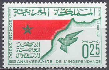 10ème anniversaire de l'Indépendance