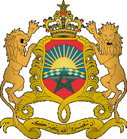 Armes du Maroc