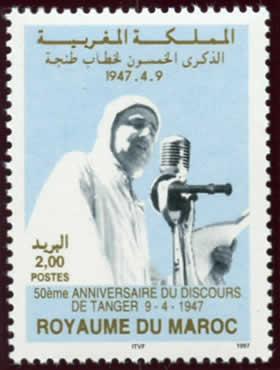 Discours de Tanger sultan Mohamed