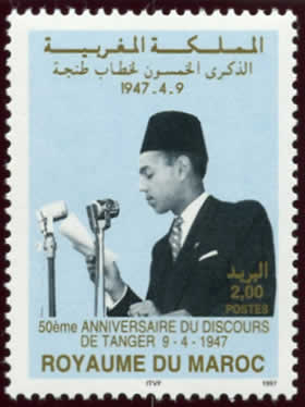 Discours de Tanger Prince Héritier