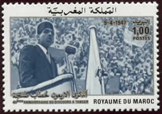Discours de Tanger
