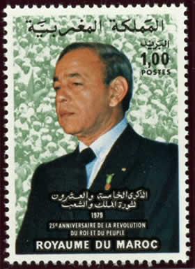 25ème anniversaire de l'exil du Sultan