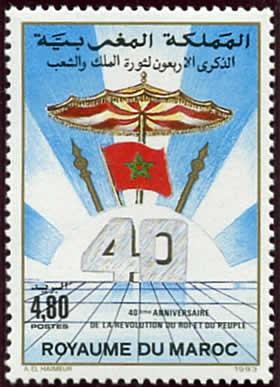 40ème anniversaire de l'exil du Sultan
