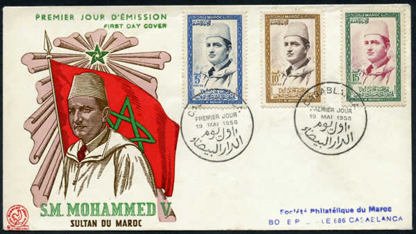 FDC 1ers timbres Maroc Nord indépendant