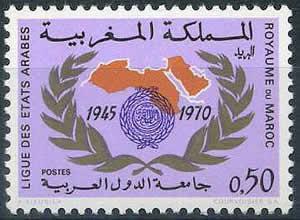 25ème anniversaire de la ligue arabe