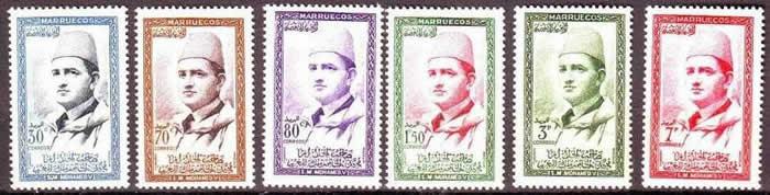 Série Mohamed V zone Nord