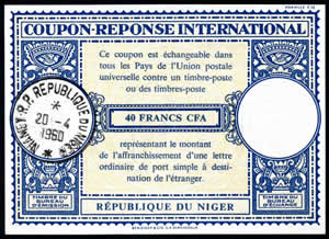 Coupon-réponse international REPUBLIQUE DU NIGER 40 FCFA Lo 16n