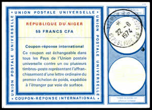 Coupon-réponse international 55 FCFA Vi 20
