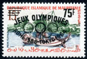 Jeux Olympiques 15F surcharge 27mm