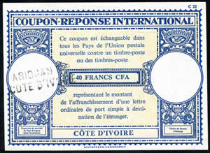 CRI 40 FRANCS CFA type Lo 17A