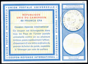 CRI Republique Unie 60 F cFA Vi 21