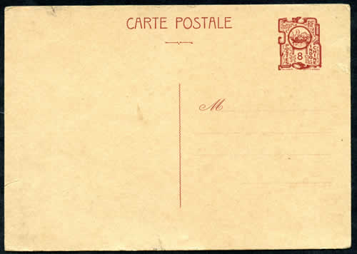 CP entier postal 8 cts type Baie d'Halong légende RF