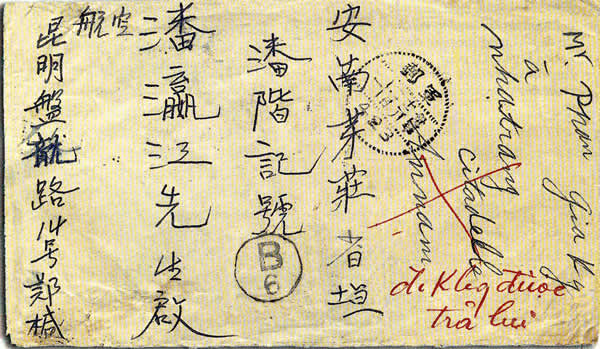 carte militaire chinoise