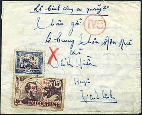 lettre 25cts rizieres