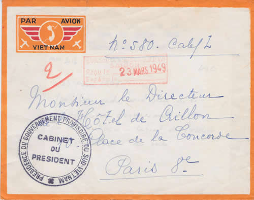 Aérogramme officiel mars 1949