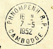 Cachet type colonial