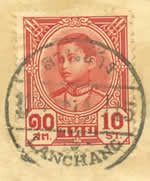 Cachet thai de Langchang
