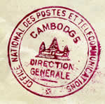 office des Postes du Cambodge